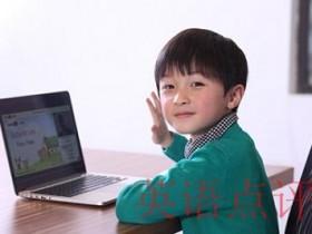 网上在线英语培训