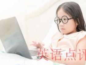 在线在线英语体验课效果如何?是什么老师教?