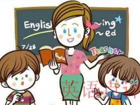 在线英语一对四小班课和一对一哪个比较好?