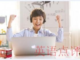 在线英语口语如何正确练习?