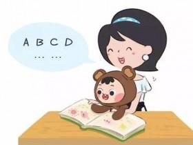 幼儿线上英语哪家好?幼儿学英语哪好?有什么优势?