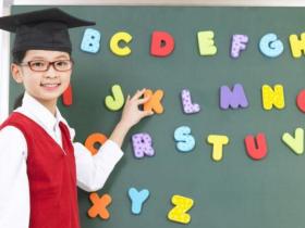 英语外教一对一学习怎么样?如何才能有效果?