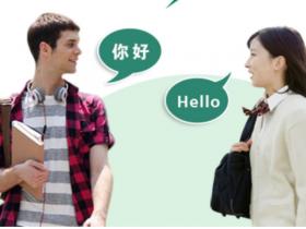 在线英语学习网站有哪些?求推荐效果好的!