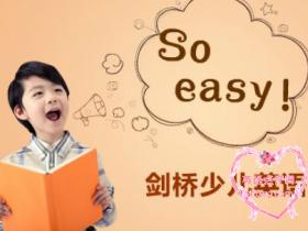 新东方英语怎么样?一年收费多少钱?