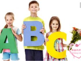 巧口英语怎么样?值得孩子报名吗?