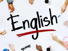英语在线培训哪家好,陈老师独家揭秘?