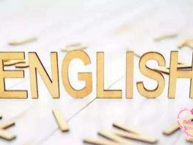 幼儿英语怎么学习,陈老师整理了一些大家看一下