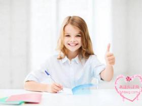 六年级英语在线一对一辅导好不好?家长又该怎么辅导六年级的孩子学习英语呢?