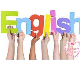 不爱学习英语的小朋友,怎样才能学好英语