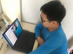 「四年级英语网课机构」四年级的孩子英语应该找什么样的培训机构?