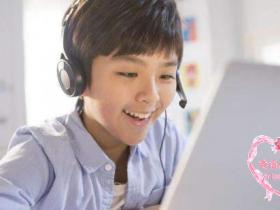 线上英语网课机构怎么选,三个标准告诉你