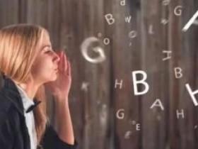 雅思口语考试时间重要吗