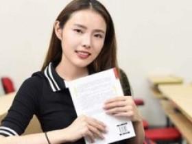 上海成人在线英语网课班哪家好