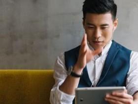 成人在线一对一英语网课机构有哪些