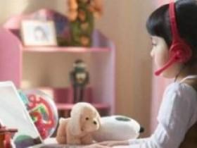 儿童在线英语学习
