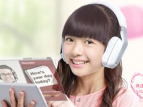 青少儿在线英语培训哪家好?效果好不好,有推荐的吗?