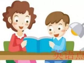 广州在线英语培训哪家好,最新排名