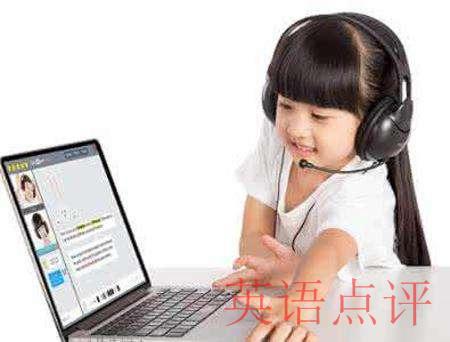 在线英语中如何提升听力?