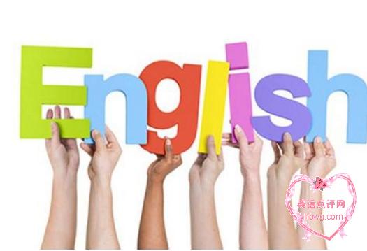 英语一对一培训班哪个好,史上最全分析推荐