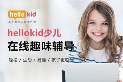 【网上英语培训】儿童英语口语练习,如何提高口语的练习方法