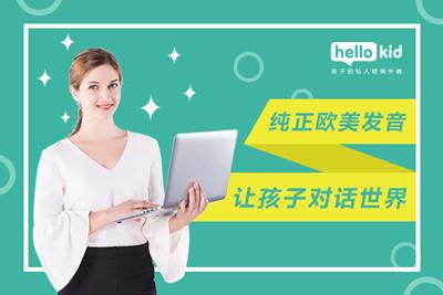 【网上英语培训】如何学好英语口语?孩子去哪家口语培训机构能学好?