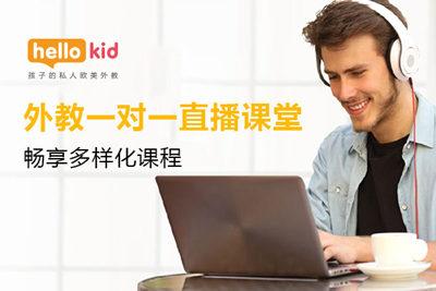 【网上英语培训】儿童英语学习方法——口语基础语法学习