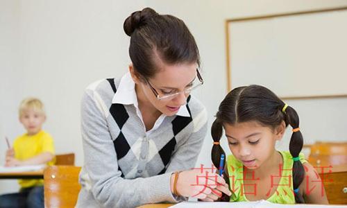 在线英语培训机构如何选择,家长亲身经历讲述