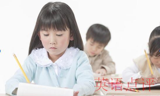 上海在线英语培训机构排名,原来这几家最靠谱