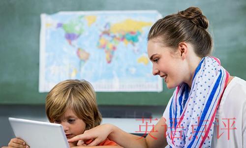 在线英语收费标准,一年学费大概多少钱