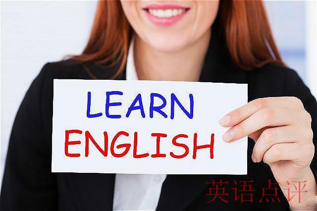 网络在线英语口语哪家好?来谈谈我的个人观点