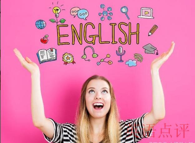 上海在线英语哪个最好,家长告诉你选择的诀窍