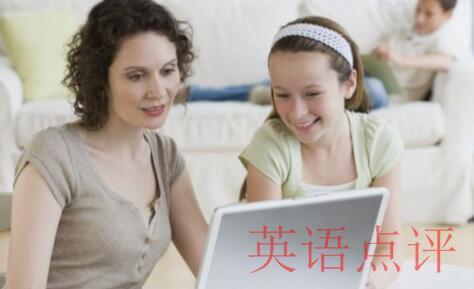八岁在线学英语哪里好,家长来推荐靠谱的机构