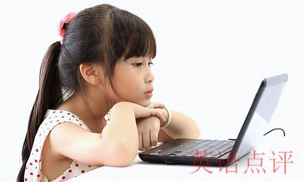 在线英语学习哪里好,选择时需要注意这几点