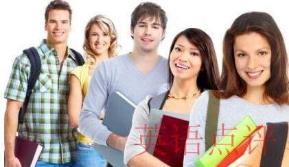 在线英语视频教学哪个好,经历过的人教你选