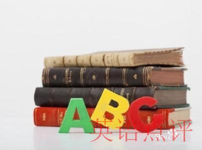 在线英语培训有必要吗?在线英语培训有什么好处呢?