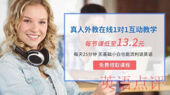 在线英语口语一对一app学习,优选阿卡索