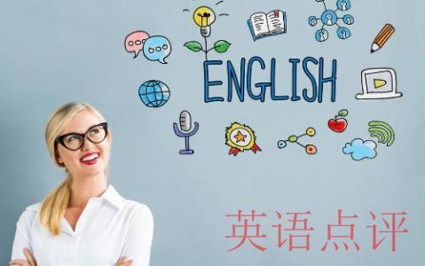 在线英语视频学习有效果吗?为什么对孩子英语学习有帮助?