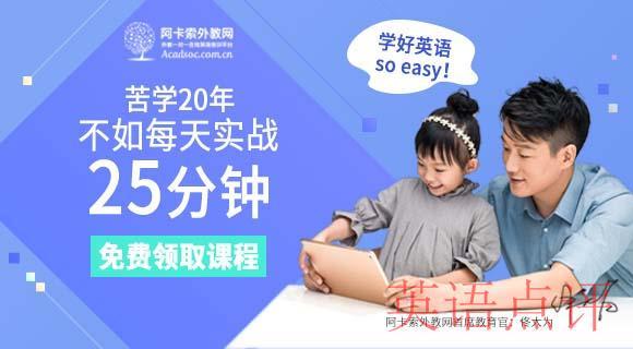 小孩子几岁可以学英语?在线专家这就为你分析!
