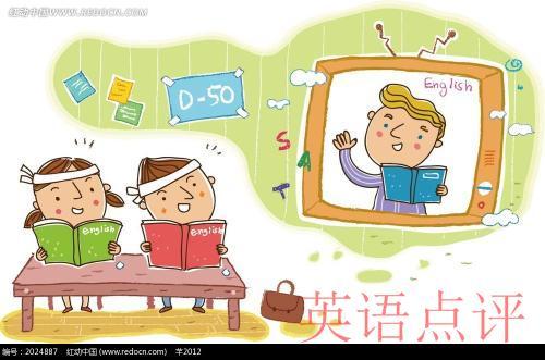 在线英语培训哪个好?家长们在选择时不得不看