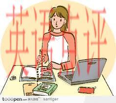 在线英语绘本对孩子学习英语有哪些优势?家长必看!