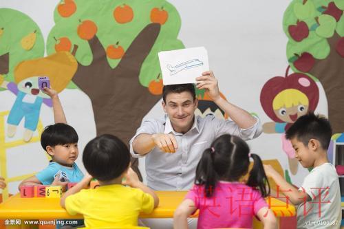 在线英语教学哪家最好幼儿英语哪个好怎么选?