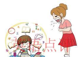 怎样培养在线英语学习兴趣?有哪些好的技巧?