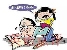 在线英语爸爸妈妈该怎么做?家长们需要知道的事