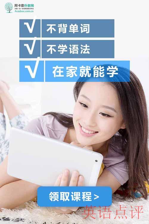 西安外教在线英语培训哪家最好?哪家外教教学更好?