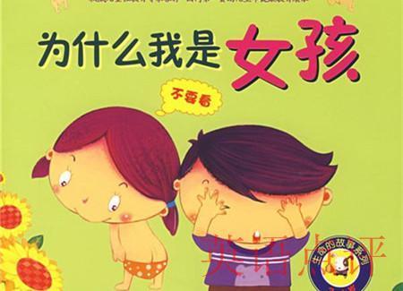 在线外教英语一对一哪个好?家长给孩子选择要注意什么?