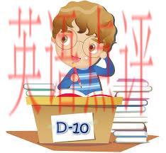 在线英语教学机构排名,在线英语教学哪家最好