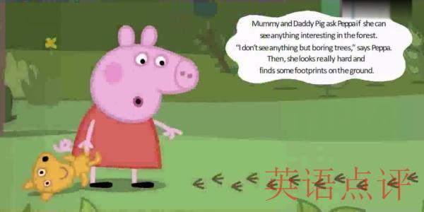 北京在线英语在线哪家好