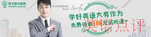 广州在线英语培训班价格多少
