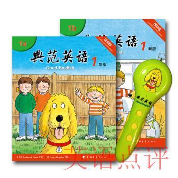 广州在线英语培训多少钱?