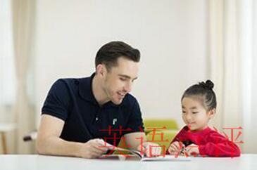 在线英语学习班哪个好?找个会教英语的老师很重要!